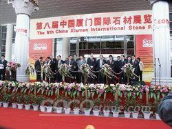 The 8th China Xiamen International Stone Fair