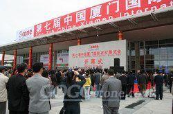 The 7th China Xiamen International Stone Fair