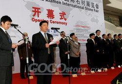 The 6th China Xiamen International Stone Fair