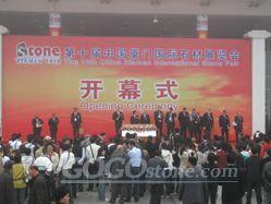 The 10the China Xiamen International Stone Fair