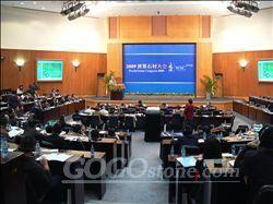 The 9th China Xiamen International Stone Fair
