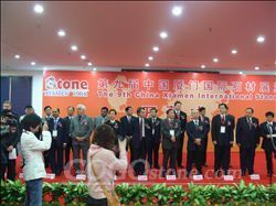 The 9th Xiamen International Stone Fair