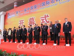 The 11th Xiamen International Stone Fair