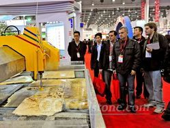 The 11th International Xiamen Stone Fair