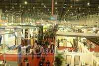 The 12th International Xiamen Stone Fair