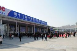 The 13th China Xiamen International Stone Fair