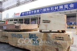 The 14th Xiamen International Stone Fair