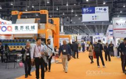 The 15th Xiamen International Stone Fair