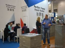 The 16th Xiamen International Stone Fair