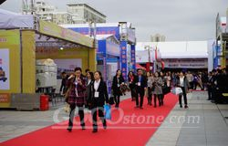 The 17th Xiamen International Stone Fair