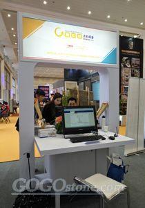The 17th Xiamen International Stone Fair