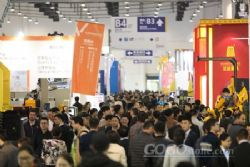 The 19th Xiamen International Stone Fair