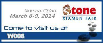 第十四届厦门国际石材展展位号